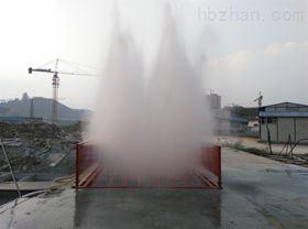 LYS-100武汉拌合站冲洗设备    拌合站冲洗槽