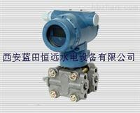 XPT137进口变送器XPT137系列小型化电容式差压变送器