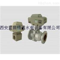 ZBQF-40/65/100ZBQF-40/65/100双动自保持电动球阀工作介质范围