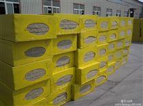全國直銷高密度岩棉板