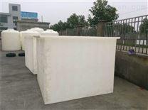 3立方5立方方箱水槽 方箱槽 方箱