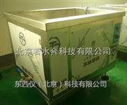 wi114881单槽超声波清洗机
