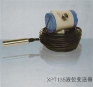 全聚四氟结构XPT135投入式液位变送器恒远专注产品