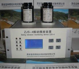 恒远智能化多功能振动摆度监测装置ZJS-4型技术特点