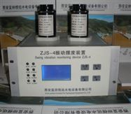 宁夏四通道ZJS智能振动摆度监视仪技术指标