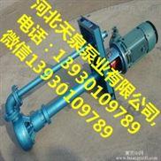 液下排污泵_YW65-25-15-2.2耐腐液下泵价格行情