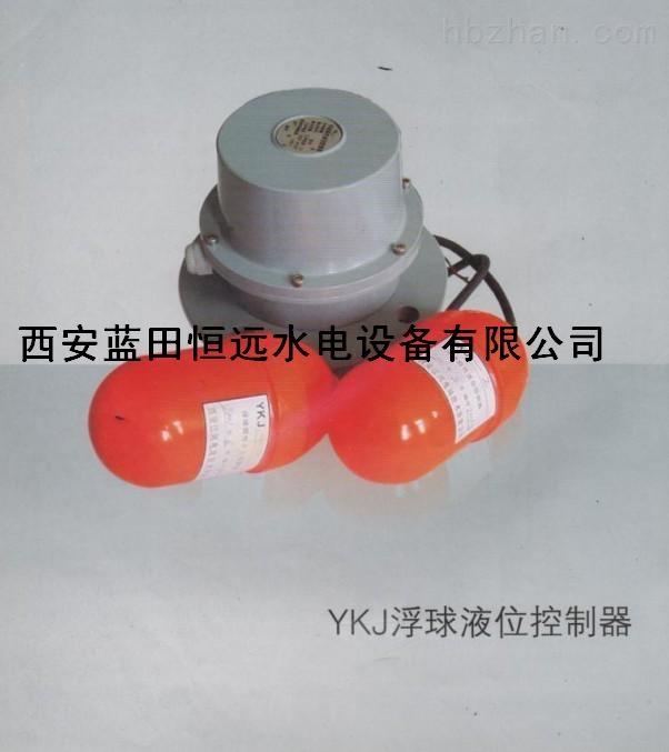 水槽液位智能报警测控YKJ浮球液位控制器