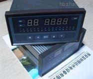 64路·控制仪表WP-C20T系列巡回显示控制仪表