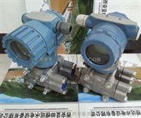 机组净水头差测量器PDT21-31-TV-11型差压变送器使用规示范