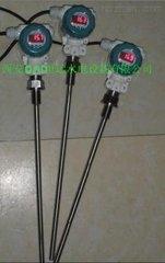 HY水电站精品(ZWB-2/ZWB-1)智能型温度变送控制器