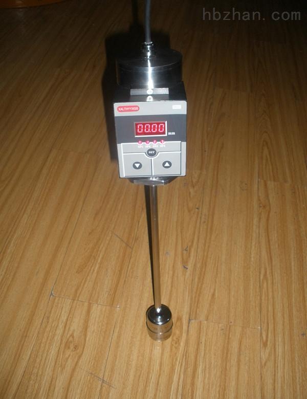 MSL-600磁致伸缩线液位/位移变送器【西安恒远】