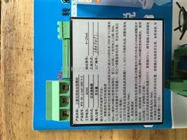 块WTK-3D-J三相主控组合型模块WTK-3D-J/660V(380)V-Z
