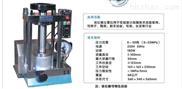 電動粉末壓片機 型號:YKQ7-DY-30