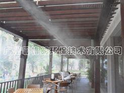 普洱露天酒吧/环保专家户外餐厅/烧烤街喷雾降温系统报价