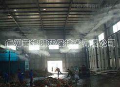浙江垃圾中轉站全自動環保噴霧除臭設備效果好/化工廠噴霧除臭系統價格