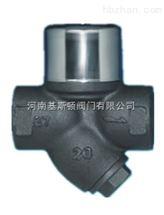 CS19H/CS69H热动力圆盘式Y型蒸汽疏水阀