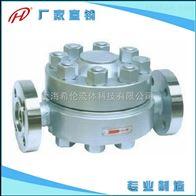 HRF3法兰高压圆盘式疏水閥
