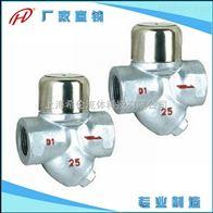 CS19H(Y型)热动力蒸汽疏水阀