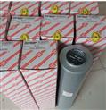 HDX-100*30電廠油濾芯