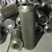 ZU-H過濾器濾芯型號HDX-63*20、HDX-63*30黎明