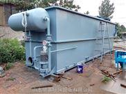 广西玉林平流式加压溶气气浮机