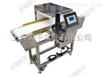 流水線食品金屬檢測機
