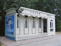 东北环保公厕,移动卫生间