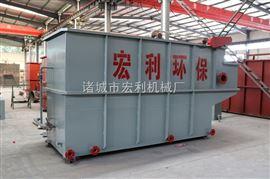 YW宏利环保设备——溶气气浮机设备