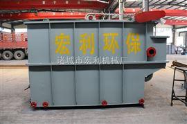 HL溶气气浮设备 气浮装置