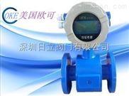 進口小口徑電磁流量計 氣體質量流量計
