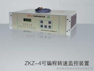 转速监控装置ZKZ报价
