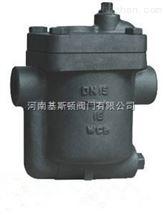 ES5N/ES8N钟型浮子(倒吊桶)式蒸汽疏水阀
