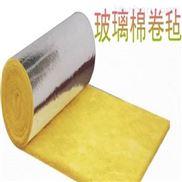 环保隔热耐高温玻璃棉毡