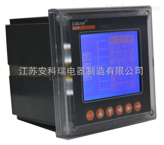 485通讯多功能电力仪表