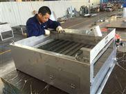 TRP411型平板養殖場固液分離機