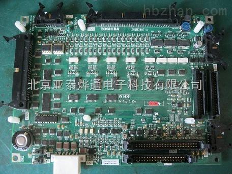北京东芝电梯板维修,i/o板维修2n1m3235-c
