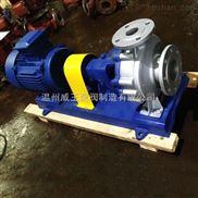 管道泵:IS型单级清水离心泵,不锈钢给水泵