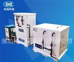 大型次氯酸钠发生器设备