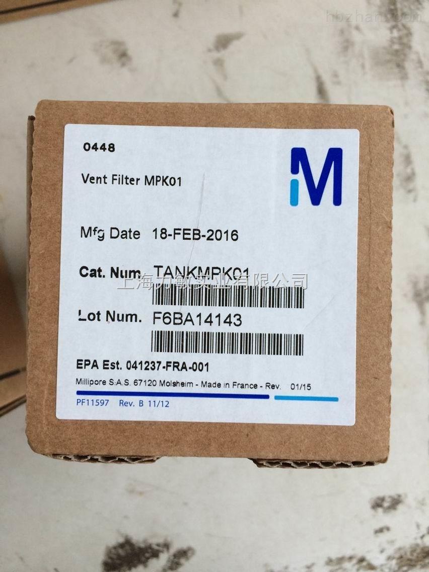 MILLIPORE水箱空气过滤器/空气净化器TANKMPK01