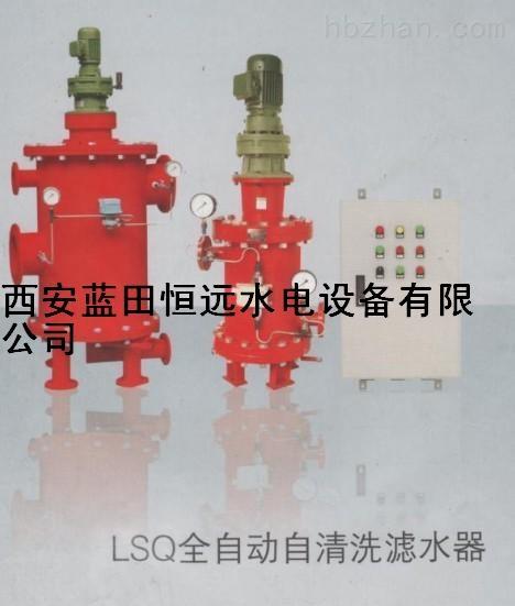 专业水电站增容改造维修保养LSQ全自动自清洗滤水器