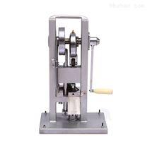 手搖式單衝壓片機 小型台式連續壓片機
