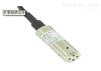 MPM4700型智能全补尝液位变送传感器-恒远测控元件