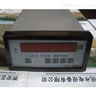 LJZ机组流量监测仪LJZ-2流量监测装置按装方式