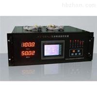 ZKZ-5电厂监控系ZKZ-5转速监控装置-恒远仪表厂现货