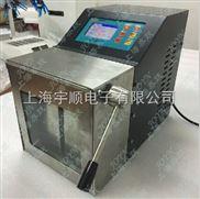 JOYN-10-供應內蒙古拍打式無菌均質器喬躍廠家