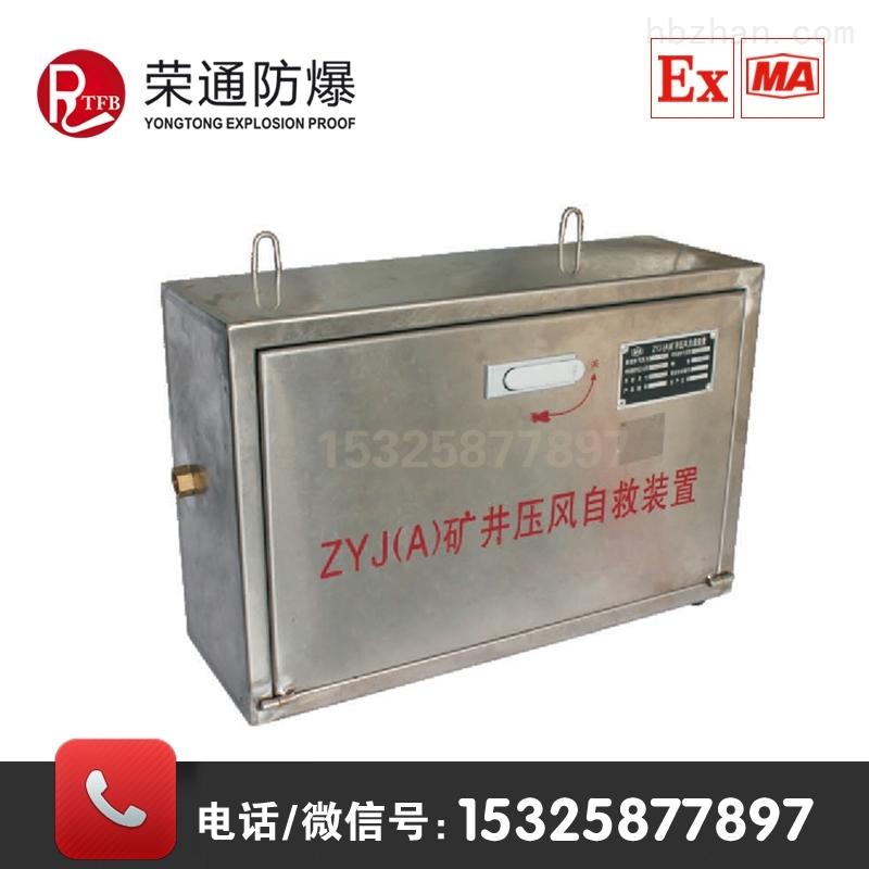 jhh6矿用本安接线盒 6通20对矿用电话
