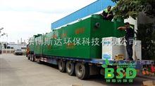 东莞太阳能微动力污水处理设备中国