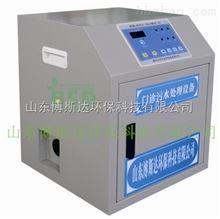 诊所污水处理设备如何购买
