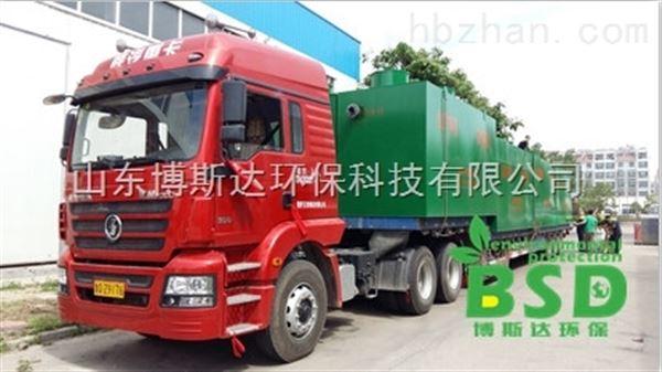 海口豆制品加工废水处理设备*核心技术