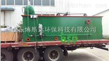 小型医疗污水处理设备工艺先进